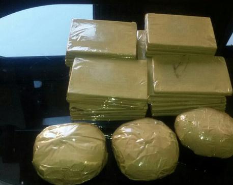 Man arrested with 8.21 kg narcotic drug