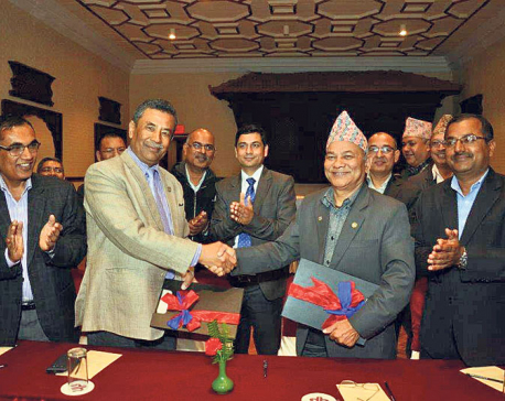 Janata Bank, Tribeni Bikas Bank sign merger pact