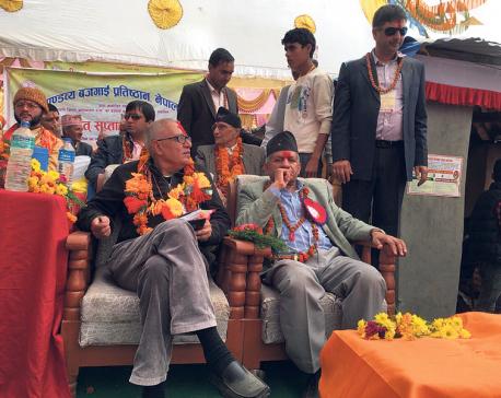 Week-long Saptah begins in Bajgaun