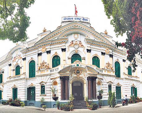NRB making efforts to return demonetized Indian banknotes