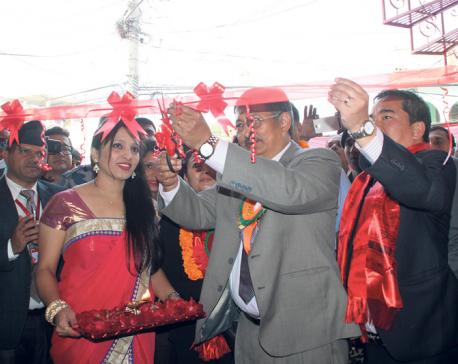 Prabhu Bank opens branch office in Lumbini
