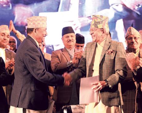 RPP, RPP-N unify, raise possibility of stark change in politics