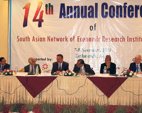 Mahat for finalizing SAARC pact on promotion, protection of investment