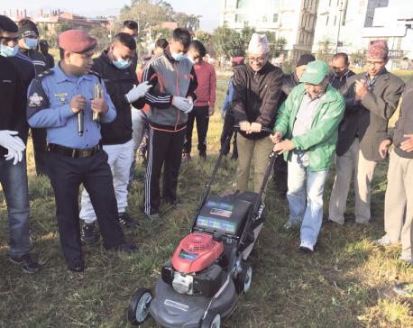 Sanima Bank supports community park