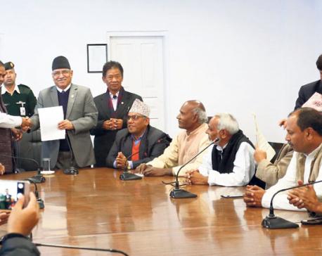 UDMF gives govt 15 more days to bring amendment
