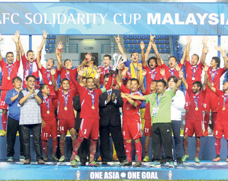 Nepal wins first ever Asian title in football beating Macau 1-0