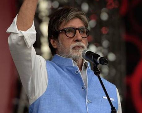 Amitabh Bachchan urges poverty eradication ahead of Coldplayconcert