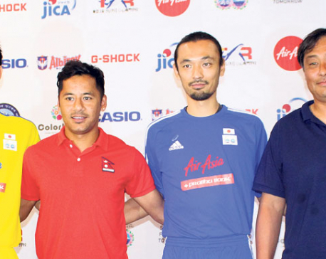 Nepal to play charity match against Japanese team today