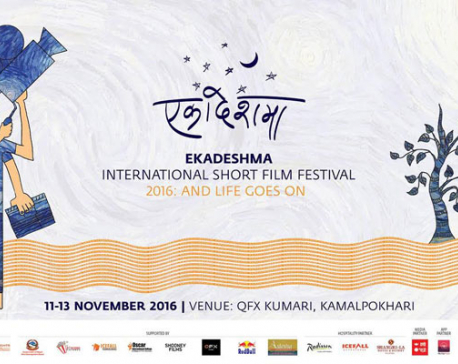 Short film festival Ekadeshma kicked off