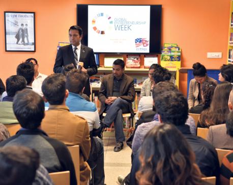 Global Entrepreneurship Week at iHub