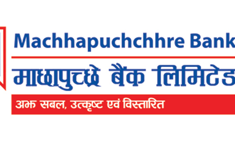 Machhapuchchhre Bank giving 21.84 percent stock dividend