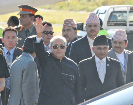 Indian President Mukherjee arrives in Pokhara