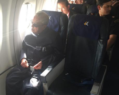 President Mukherjee leaves Janakpur for Pokhara