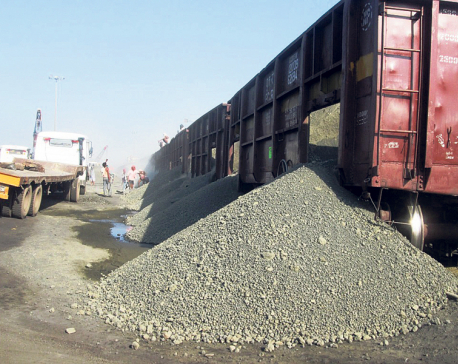 Land of Nepal Railway in Raxaul remains unutilized