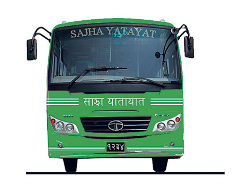 Sajha launches 30 disabled-friendly buses