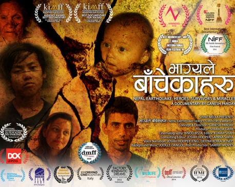 Nepali documentary on earthquake impresses at int'l film festivals