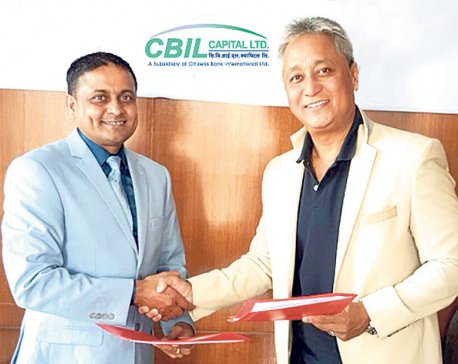 CBIL Capital Ltd appoints Bijaya Lama brand ambassador