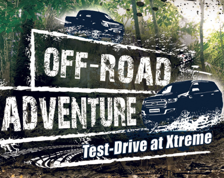 Ford conducts off-road test drive