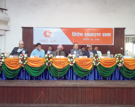 Laxmi Bank to acquire Professional Diyalo