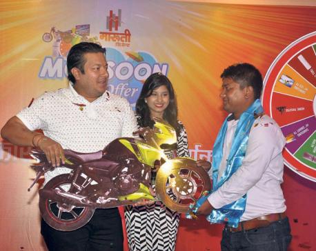 Maruti Cements announces lucky winners