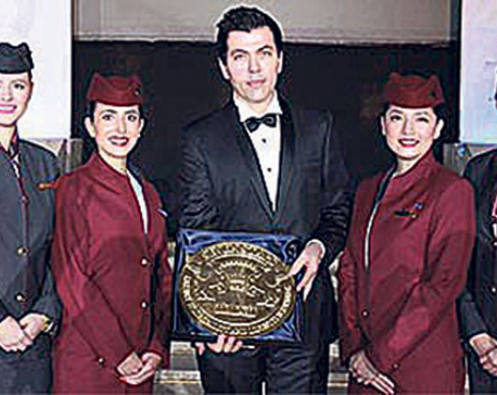 Qatar Airways bags first-class lounge award
