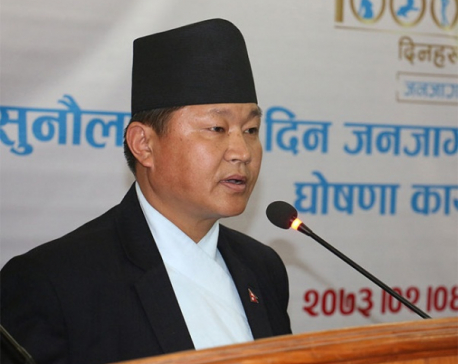 No parties can contravene impeachment motion, says UML leader Rai