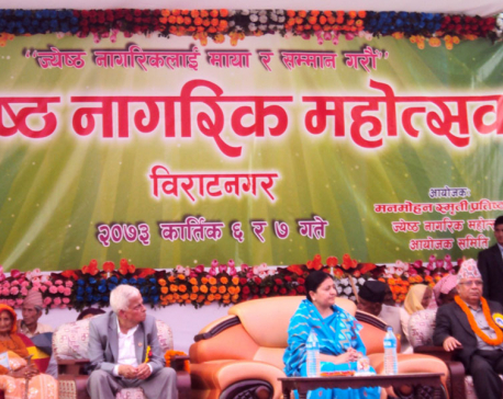 Prez Bhandari says senior citizens' contribution is national asset