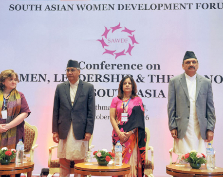 Leaders call for harnessing potential of female population to boost economy