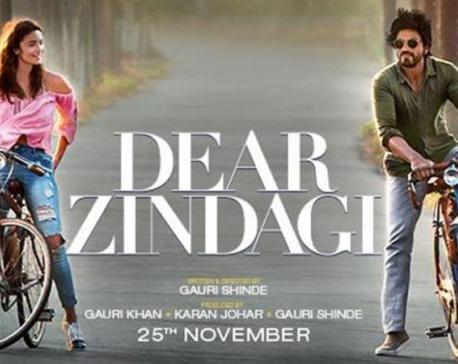 Dear Zindagi: Shah Rukh Khan helps Alia Bhatt overcome her Monday blues