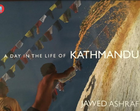 'A day in the life of Kathmandu' released