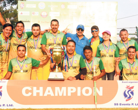 Century Bank wins corporate cricket