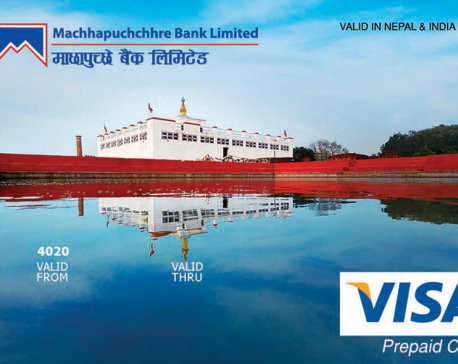 MBL launches Visa dollar prepaid card