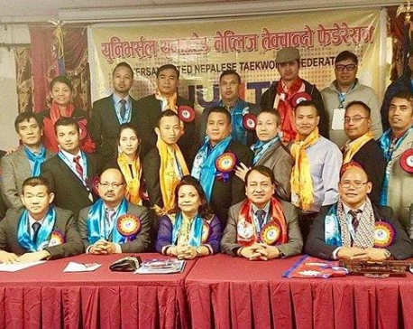Nepal Open Taekwondo Championship is going to held in Kathmandu- 2017