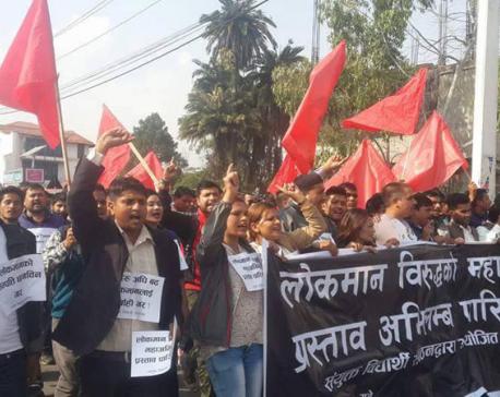 Student leaders press for passing impeachment motion against Karki
