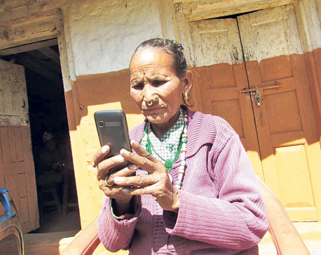 Mobile phone technology empowers Jumla