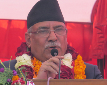 Local level poll is historic need of country: PM Dahal