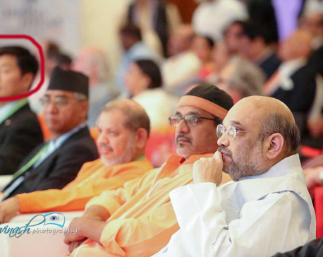 Deuba shared stage with Tibetan PM-in-exile in Goa