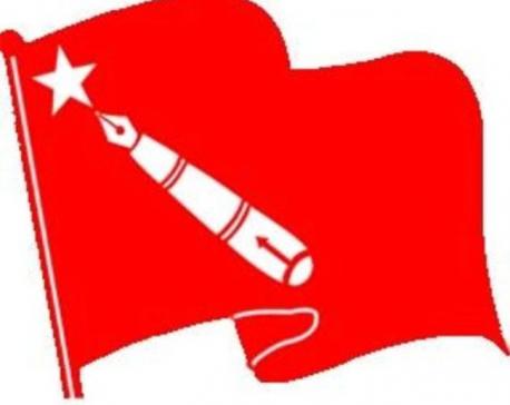 Rectify decision on Mukherjee's Nepal visit public holiday: ANNFSU