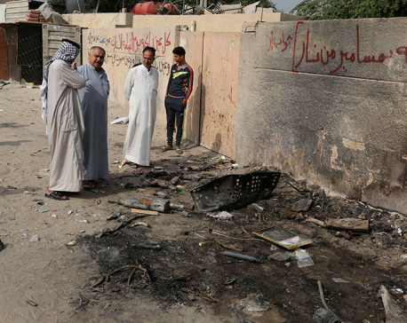 Baghdad bombings kill 14, wound 50
