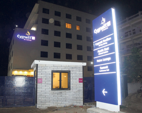 Cygnett Inn Krishna, 1st four-star hotel in Nepalgunj,  to come into operation Thursday