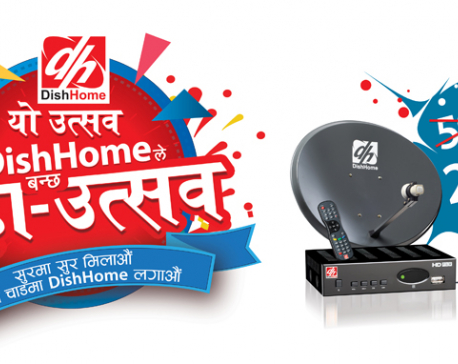 DishHome announces 50% discount on connection