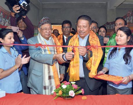 EBL supports Ratna Rajya School