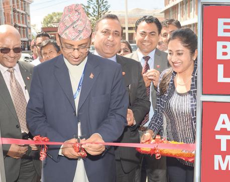 Yet another EBL ATM on Singhadurbar premises