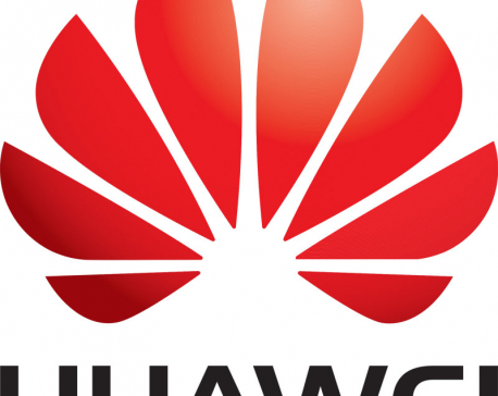 Huawei launches Dashain scheme