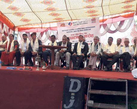 Janata Bank opens four BLB services in Dang