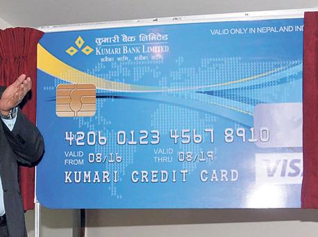 Kumari Bank launches credit cards