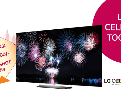 Festive schemes on LG products