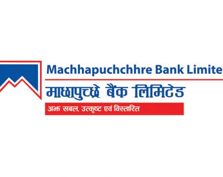 MBL launches Visa credit card
