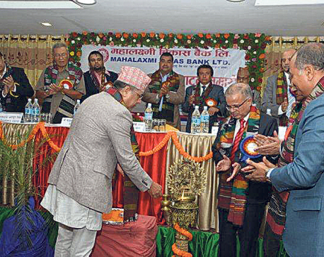 Mahalaxmi Bikas Bank starts operation