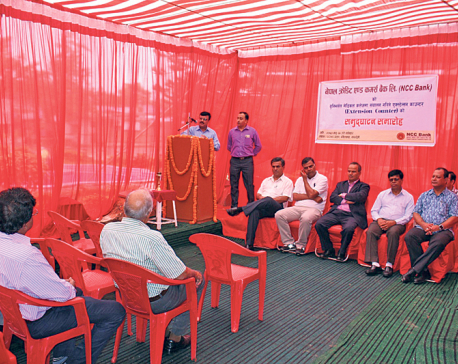 NCC Bank opens extension counter in Bhairahawa
